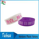 Wristband barato feito sob encomenda do silicone com Thb-047
