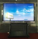ordinateur complet interactif éducatif du PC 65inch