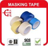 14日の青い紫外線抵抗力がある保護テープ