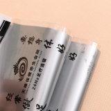 비닐 봉투 자동 접착 OPP 비닐 봉투를 포장하는 Transprent 접착성 OPP 양말