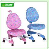 Cadeira ajustável de cadeira de cadeira de cadeira de cadeira de segurança de segurança protetora de moda