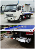 Suministro de la fábrica China 5toneladas Remolque Camión grúa de remolque