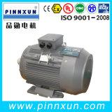 Yx3 Sereisの高性能ACモーター1.5kw電動機