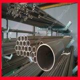 Tubulação de aço inoxidável (304 304L 316L 310S)