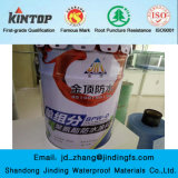 Capa impermeable del poliuretano con 20 kilogramos/compartimiento