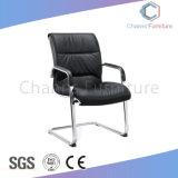 現代黒い革オフィス用家具の会合の椅子(CAS-EC1812)