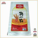 Utilisation de sac tissée par pp pour bourrer le riz de farine