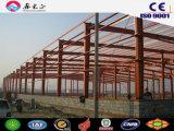 Taller durable galvanizado del marco de acero (SS-188)