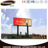 Exquisite P8 publicidade exterior display LED de cor total