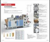 V bolsa de papel inferior que hace la máquina para el Baguette Ficelle o Kfc (DC-LMD400-600)