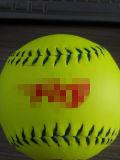 softball giallo di 12 '' Slowpitch