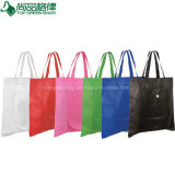Ecoの友好的な財布様式のFoldable非編まれた袋によってカスタマイズされるショッピング・バッグ