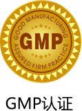 Certificato masticabile di alta qualità HACCP dei ridurre in pani della migliore vitamina C di prezzo di vendita