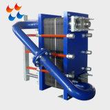 有能な冷却および化学処置の半溶接された版の熱交換器