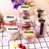 Food Grade 100ml-500ml bocal en verre avec couvercle
