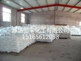 Rang 45/55% van de industrie; 55/45%; 75/25% Fabriek van Shandong van het Chloride van het Ammonium van het Zink