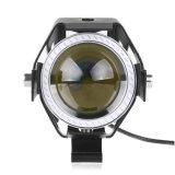 [30و] [أو7] مصباح أماميّ عال منخفضة حزمة موجية [1500لم] [6500ك] 5 لون ملاك لون مشروع عدسة درّاجة ناريّة مصباح أماميّ