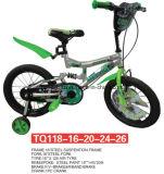 Дешевый подвес принятый OEM двойной MTB/Bike стали для взрослого