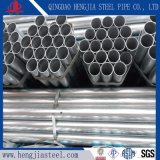 Высокое качество сооружением оцинкованные стальные трубы