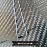 3K упрощают лист/плиту волокна углерода 8mm