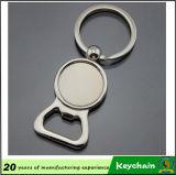 hecho personalizado de forma oval Llavero de metal blanco