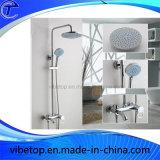 Insieme d'ottone dell'acquazzone di pioggia della stanza da bagno sanitaria degli articoli