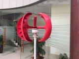 Asse verticale piccolo generatore di turbina del vento da 100 watt