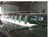 マルチヘッドが付いている平らな刺繍のためのコンピュータ化された刺繍機械