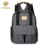 Double Shoulder Backpack Mommyマルチ機能防水女性おむつ袋