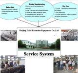 機械/マスタ・バッチ機械生産ラインを作るMasterbatch