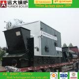 1-10ton容量の産業生物量によって発射される蒸気ボイラ