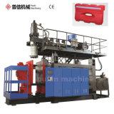 Máquina de soplado de plástico de HDPE Hmwhdpe (PXB120A)