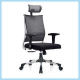 Nueva silla de la oficina del acoplamiento de la llegada que compite con la silla con la base del cromo del metal
