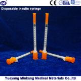 처분할 수 있는 1cc 인슐린 주사통 0.5cc 인슐린 주사통 0.3cc 인슐린 주사통 (ENK-YDS-049)