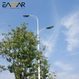 4-12m Q235 bras unique en acier avec lampe à LED de la rue de la route de lumière solaire