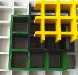 Engranzamento quadrado Grating moldado FRP/GRP