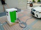 60kw de Lader van gelijkstroom voor Elektrische het Laden van de Auto Post met Dubbel Kanon