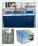 화장품 상자 셀로판 감싸는 기계