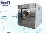 安全ドアのインターロック・システムが付いている産業洗濯機の抽出器機械ISOのセリウム