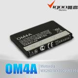 Горячая батарея 1320mAh мобильного телефона сбывания для Moto Bp6X