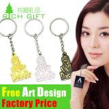 개인화된 디자인 PVC 고무 금속 합금 말편자 Keychains