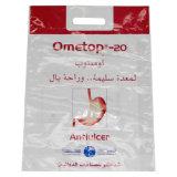 Fastfood- gedruckte HDPE Träger-Plastiktaschen für Verpackung (FLD-8550)