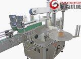 びんの冷たい接着剤の包装機械