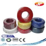 건축 전기 철사 (H07RN) - 1/PVC 철사