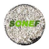 最もよい品質の尿素N46肥料との尿素の粒状の価格