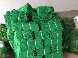 PE Plastique coupe-vent usine net
