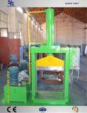 高い作業容量の高く効率的なゴム製ベール打抜き機