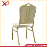 [دين رووم] فندق مطعم عرس معدن [شفري] [تيفّني] مأدبة كرسي تثبيت