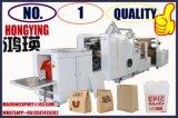 Tela de Toque do PLC exportados os componentes elétricos da máquina de sacos de papel, máquinas de sacos de papel