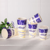 カスタムロゴによって印刷されるシグナルの壁の紙コップ、パスの冷たい飲み物のコップ